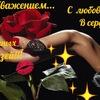 София_Р