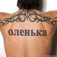 Л_Стулина