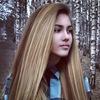Л_Ильиных