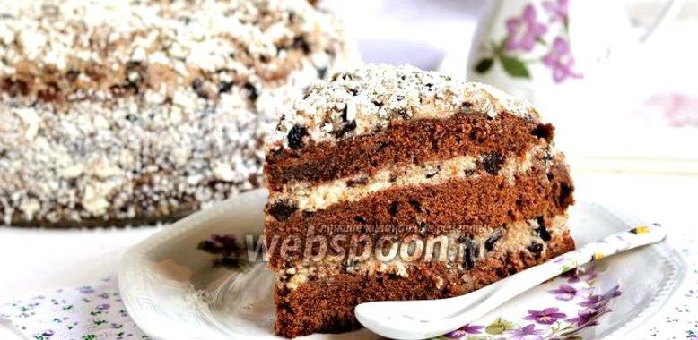 Торт шоколадный с черносливом рецепт пошагово