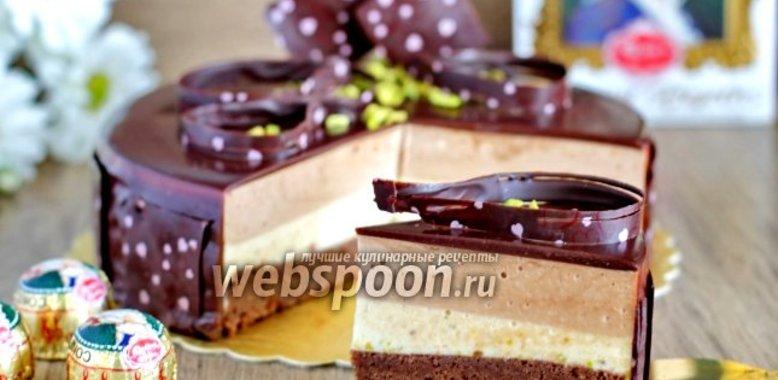 Торт моцарт рецепт с фото пошагово