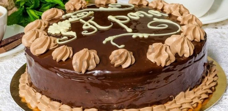 Торт прага в мультиварке рецепт пошагово