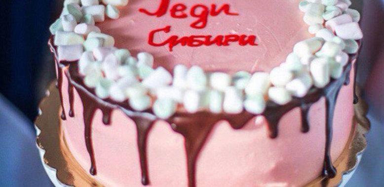 Крем чиз для торта рецепт
