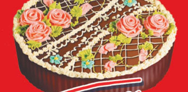 Рецепты с фото современных тортов