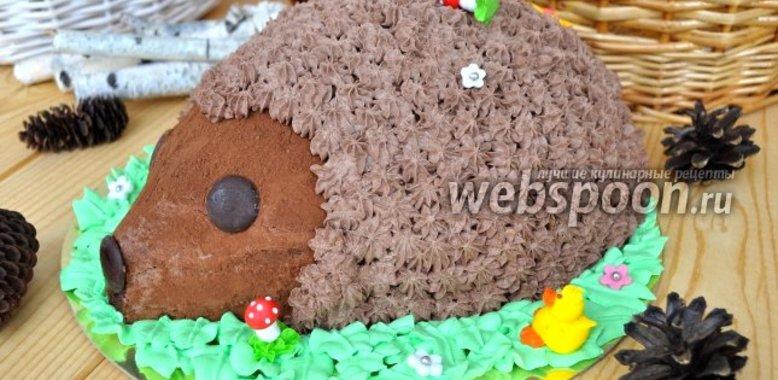 Торт ежик пошаговый рецепт с фото